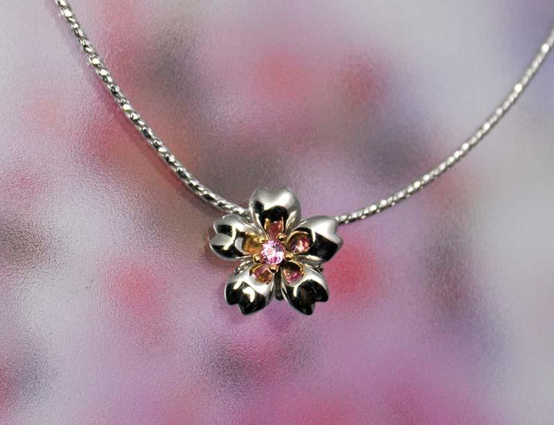 画像1: わに塚の桜 ペンダント ファースト ピンクサファイヤ